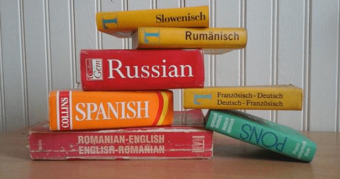 外国語の辞書