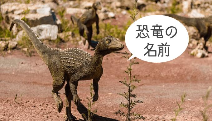 ラプトル(恐竜)の画像