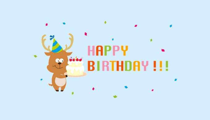 誕生日を祝う鹿のキャラクター