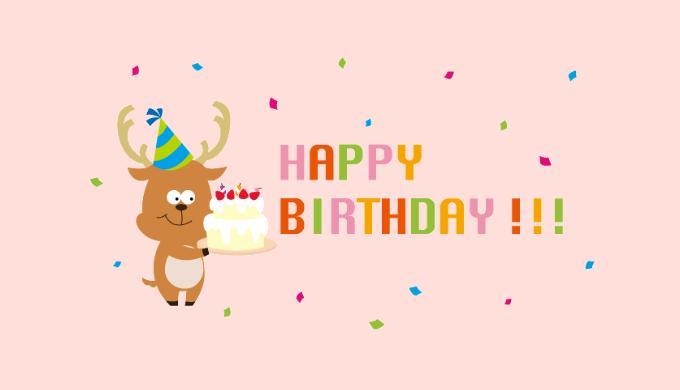 誕生日ケーキを持っている鹿のキャラ