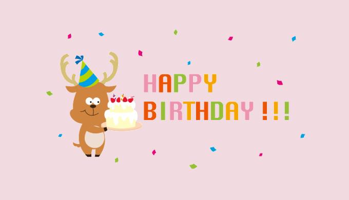 誕生日ケーキを持っている鹿