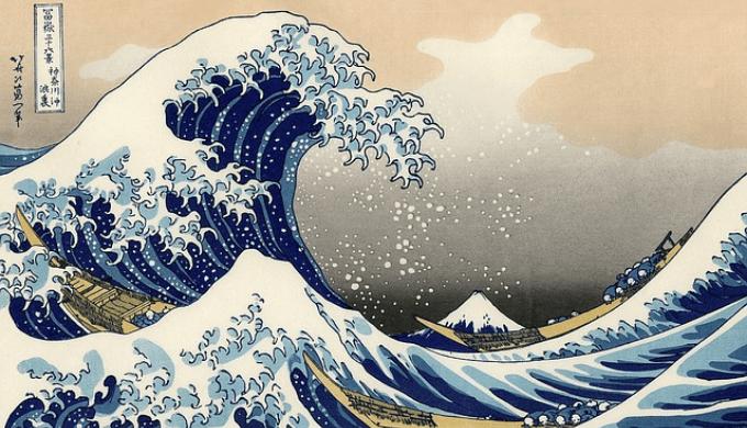 富嶽三十六景、神奈川沖浪裏