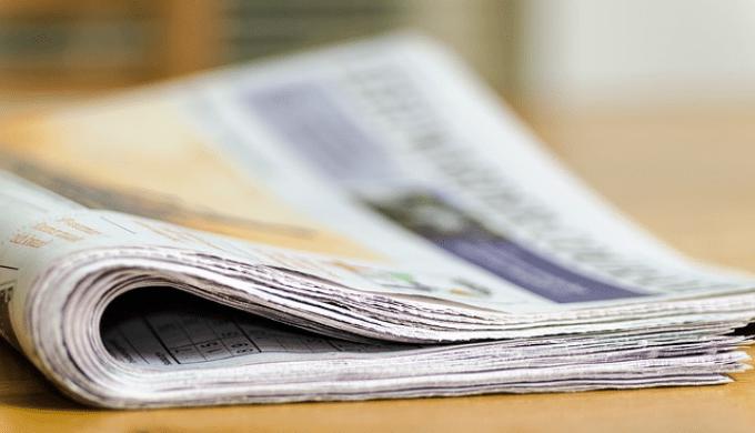 折りたたまれた新聞