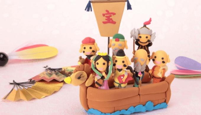 宝船に乗った七福神たち