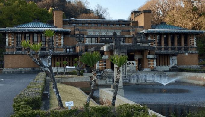 明治村にある旧帝国ホテル